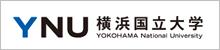 YNU 横浜国立大学