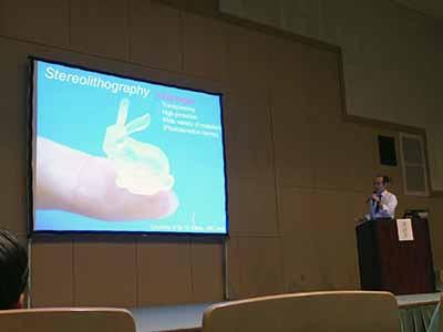 神奈川県ものづくり技術交流会:丸尾先生講演