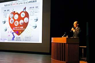 横浜国立大学 大学院工学研究院 教授 丸尾昭二