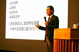 横浜国立大学 大学院国際社会科学研究院 准教授 大沼雅也