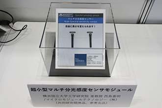テクニカルショウヨコハマ2019 YNU展示ブース3
