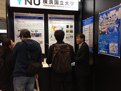 CEATEC JAPAN2018 YNU展示ブース2
