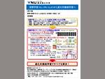 長尾先生pdfサムネイル