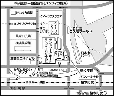 ランドマークホール地図